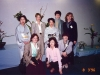 Япония. 1996 год