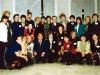 Япония. 1999 год