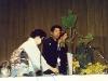 Демонстрация искусства икэбана. 2000 год