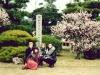 Япония. 2001 год