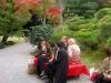 Япония. 2005 год