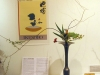 Выставка Ikebana International. 2008 год